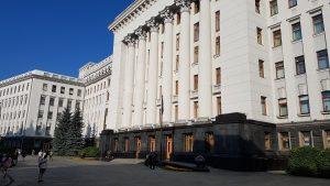 Prezidentský palác