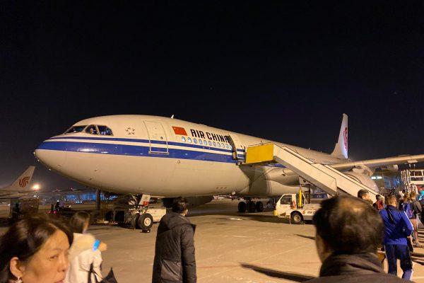 Ako vybaviť hotel zdarma a transit vízum v Pekingu